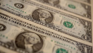 курс, валюта, НБУ, доллар, евро, гривна, экономика