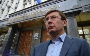 Порошенко, Украина, политика, общество, саакашвили, гражданство, луценко