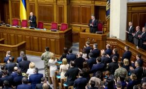 новости украины, ситуация в украине, новости киева, верховная рада украины