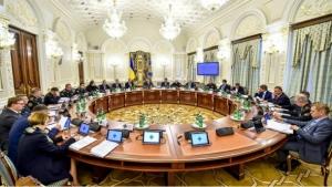 АТО, восток Украины, Донбасс, армия, снбо, резолюция