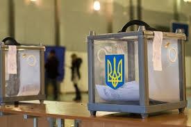 Украина, Россия, Политика, Признание, Матвиенко, Наблюдатели.