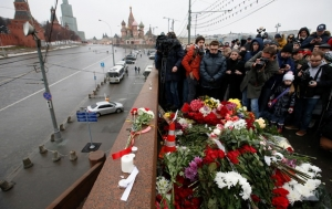 Немцов, траурный марш, москва, санкт-петербург, онлайн