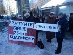 киев, общество, новости украины, происшествия, армия украины, дебальцево, ато