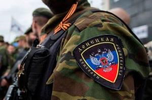 прилепин, террористы, днр, луганск, нападение, таксист, происшествия, лнр, боевики, донбасс