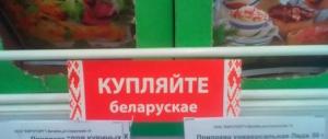 лукашенко, беларусь, молотый кофе, импорт, запрет