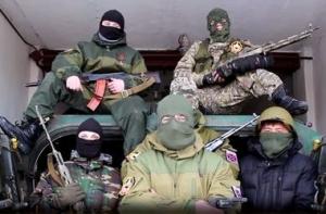 сбу, харьков, партизаны, украина, террористы