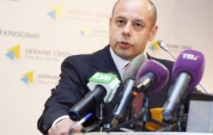 кабинет министров, общество, политика, уголь, новости украины