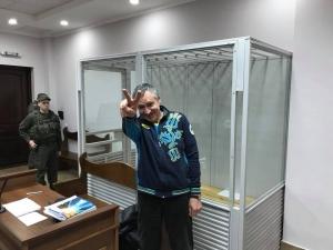 СБУ, новости Украины, Валентин Бык, происшествия