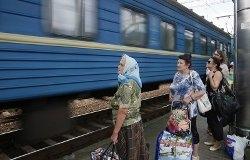 Мариуполь, Донецкая область, общество, константиновка, железная дорога, происшествия,юго-восток украины, новости донбасса, новости украины