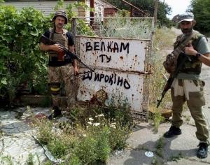 анатолий пашинин, михаил пореченков, донбасс, ато, армия украины, днр, широкино