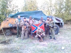 днр, снбо,юго-восток украины, происшествия, донецкая область, донбасс, армия украины, ато. новости украины