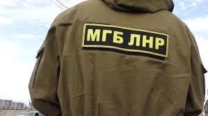 санкции США, Минфин США, новости, Россия, экономика, финансы, санкционный список, Крым, аннексия, МГБ ЛНР