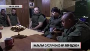 Украина, Донецк, Захарченко, Боевики, ДНР, Ликвидация, Стрелков
