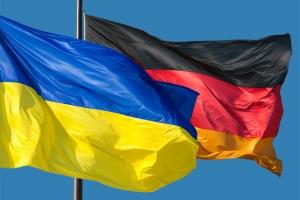 абромавичюс, кредит, германия, украина