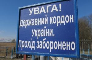 украина, россия, война, агрессия, госпогранслужба, азов, атака, порошенко