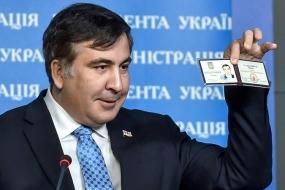 саакашвили, гражданство, оога, одесса, украина, политика, грузия, новости
