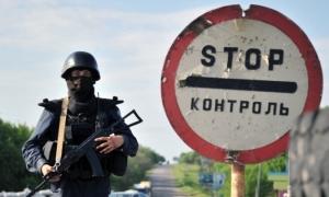 юго-восток, СНБО, граница, Должанский, Изварино, ДНР, Донецк, АТО, Нацгврадия, Донбасс