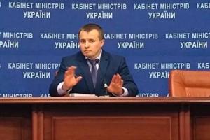 Газпром, Нафтогаз, реверсный газ, Владимир Демчишин