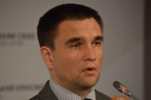 Климкин, военная помощь, канада, украина