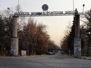 взрыв, болгария, склад с боеприпасами