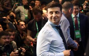 20 мая, владимир зеленский, видео, инаугурация, елена зеленская, президент украины, верховная рада, киев, украина