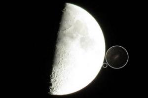 наука, техника, НЛО, неопознанный летающий объект, Луна, видео, кадры, США, новости США, летающая тарелка