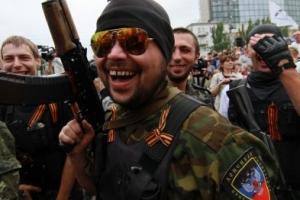 мид украины, политика, общество, донбасс, днр. лнр. амнистия