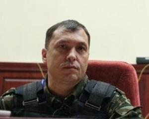 АТО, Донбасс, ЛНР, Болотов, Новороссия