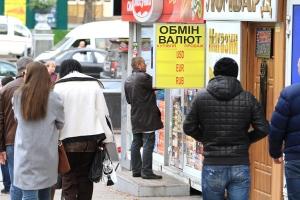 днр, донецк, новости украины, общество, донбасс. доллар