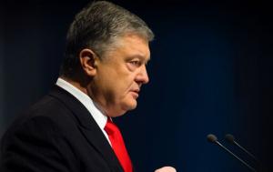 новости, Порошенко, видео, Европейская солидарность, Европейская народная партия, Евросоюз, Украина