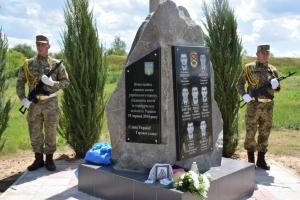 открытие памятника, Донецкая область, памятник воинам ВСУ, село Закотное, Донбасс