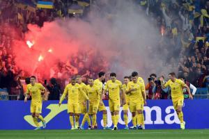 сборная, счет, украина, Португалия, евро, гимн, победа, онлайн, обзор