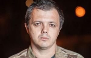 Айдар, Донбасс, ЛНР, засада, погибшие, 11