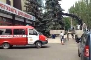 юго-восток Украины, новости Донецка, новости Донбасса, АТО, ДНР, ГосЧС