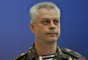 украина, зона ато, спикер, андрей лысенко, 300 военнослужащих, пропали без вести