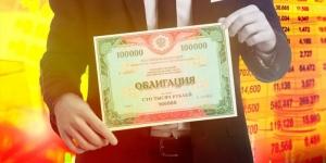 Минфин, Россия, облигации, внутренний займ, экономика, финансы, новости