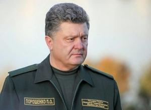латвия, порошенко, политика, украина, россия, савченко, евросоюз