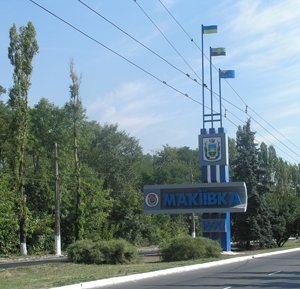 Новости Украины, Макеевка, школьники макеевки, детские площадки