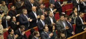 верховная рада, политика, общество, киев, новости украины, порошенко