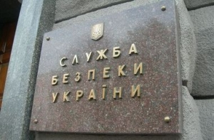 украина, сбу, изъятие, сервер, провайдер, Nic.ua