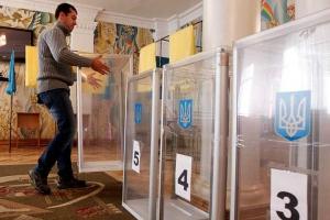 Украина, выборы, парламент, голосование, Верховная Рада, бюллетени
