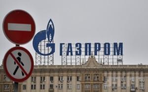 газпром, политика, общество, происшествия