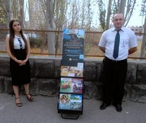 религия, Свидетели Иеговы, Верховный суд РФ