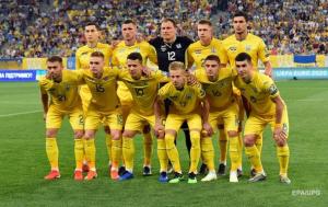 сборная Украины, сборная Португалии, Евро-2020, чемпионат Европы, футбол