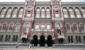 НБУ, нововведения, Украина, Киев, лицензия, валюта, изменения