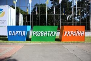 партия развития украины, выборы, парламентские выборы, верховная рада украины, политика, донбасс, юго-восток украины