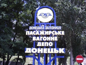 Донецк, железная дорога,происшествия, ато,юго-восток украины, ноости донбасса, новости украины