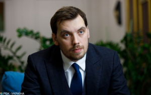 Украина, Офис президента, Кабмин, скандал, Гончарук, Записи