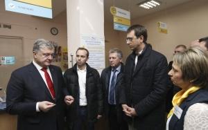 Украина, Порошенко, Укрпочта, Пенсии, Работа.
