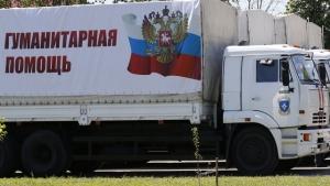 гуманитарка РФ, Изварино, Донбасс, Луганская область, юго-восток Украины